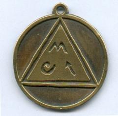 Amulett für Erfolg im Beruf & Geschäftsleben