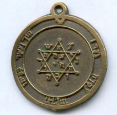 Amulett für Reichtum Jupiter-Pentakel II