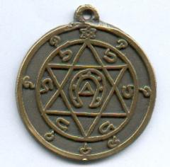 Glücksamulett Schlüssel Solomon