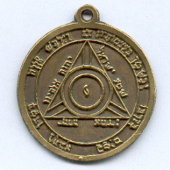 Kommunikations - Amulett