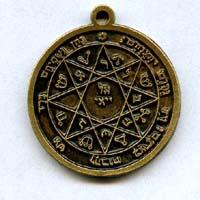 Mars - Amulett