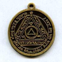 Sonnen - Amulett