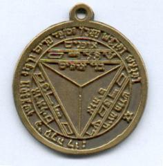 Amulett zur Anrufung stärkster Geister