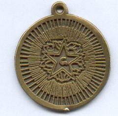 Gnosis - Amulett