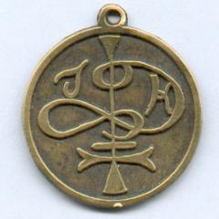 Amulett für unzertrennliche Liebe