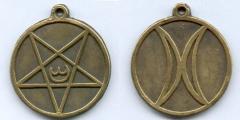 Amulett der Hexengöttin Aradia
