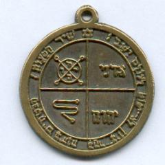 Amulett für praktizierende Magier