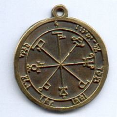 Abwehr - Amulett (Saturn-Pentakel)