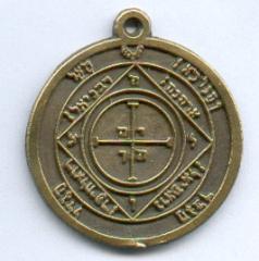 Kraft - Amulett Schutz gegen negative Gedanken