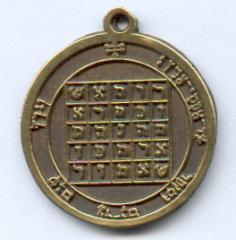 Schutz - Amulett (Saturn Pentakel)