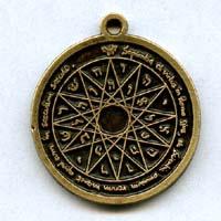 Merkur II - Amulett