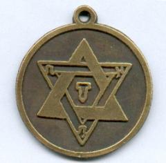 Siegel des Salomon